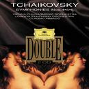 チャイコフスキー:三大交響曲/Wiener Philharmoniker, London Symphony Orchestra, Claudio Abbado