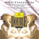 "Beethoven: Symphonies Nos. 6 ""Pastoral"", 7 & 8; Overtures/Wiener Philharmoniker, Staatskapelle Dresden, Karl Böhm"