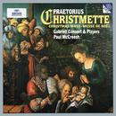 プレトリス:クリスマス・ミサ/Gabrieli Consort, Gabrieli Players, Paul McCreesh