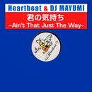 君の気持ち ~Ain't That Just The Way~/Heartbeat & DJ MAYUMI