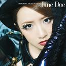 Jane Doe/高橋みなみ