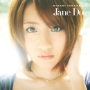 Jane Doe (TYPE C)/高橋みなみ
