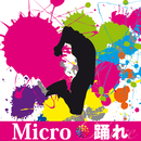 踊れ/Micro of Def Tech