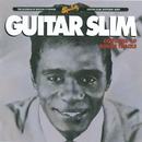 Sufferin' Mind/Guitar Slim