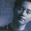 Back To Black Series - Salute/Leslie Cheung