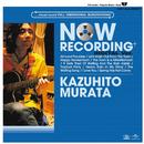 Now Recording +(DIGITAL Ver.)/村田和人