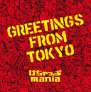 GREETINGS FROM TOKYO/けちゃっぷmania