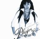 Player/名取香り