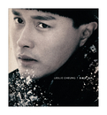 Zui Re (Digital Only)/Leslie Cheung