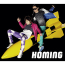 Homing/INFLAVA