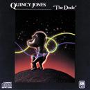 愛のコリーダ/Quincy Jones