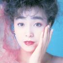 二十才のスーブニール/柏原芳恵
