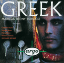 Turnage: Greek/The Greek Ensemble, Richard Bernas