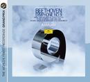 ベートーヴェン:交響曲第9番<合唱>/Berliner Philharmoniker, Herbert von Karajan
