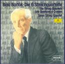 Bartók: The String Quartets/Tokyo String Quartet