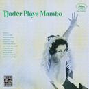 Tjader Plays Mambo/Cal Tjader