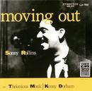 ムーヴィング・アウト/Sonny Rollins, Thelonious Monk, Kenny Dorham