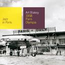 1958 Paris Olympia/Art Blakey