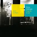コニャック・ブルース/Dizzy Gillespie