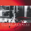 トロイメライ/Fuzjko Hemming