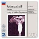 Rachmaninov: Vespers & Liturgy of St. John Chrysostom/St.Petersburg Chamber Choir, Nikolai Korniev