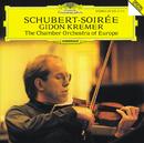 シューベルト:ヴァイオリンと管弦楽のためのポロネーズ、他/Gidon Kremer, Gabrielle Lester, Diemut Poppen, Richard Lester, Chamber Orchestra Of Europe