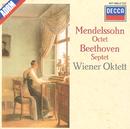 メンデルスゾーン:八重奏曲、他/Wiener Oktett