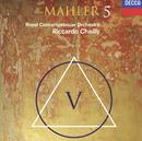 Mahler: Symphony No. 5/Royal Concertgebouw Orchestra, Riccardo Chailly