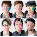 Vivid Days/Brand New Vibe