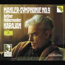 マーラー:交響曲第9番/Berliner Philharmoniker, Herbert von Karajan