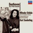 Beethoven: Complete Piano Concertos/Mitsuko Uchida, Orchestra of the Bavarian Radio, Royal Concertgebouw Orchestra, Kurt Sanderling