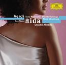 Verdi: Aida/Orchestra del Teatro alla Scala di Milano, Claudio Abbado