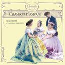 Berte-Chanson d'amour/Jésus Etcheverry, Orchestre Symphonique, Aimé Doniat, Lina Dachary, Freda Betty, André Mallabrera