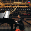ピアノ名曲集/Fuzjko Hemming