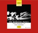 ロマンティック・ピアノ VOL.1/ハ/Daniel Barenboim