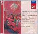 J.シュトラウス:キカゲキ コウモリ/Gundula Janowitz, Eberhard Wächter, Renate Holm, Wiener Philharmoniker, Karl Böhm