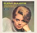 Elena Suliotis - Operatic Recital/Elena Suliotis, Orchestra del Teatro dell'Opera di Roma, Oliviero de Fabritiis