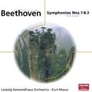 ベートーヴェン:交響曲 第1&3番/Gewandhausorchester Leipzig, Kurt Masur