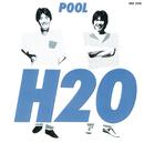 プール/H2O