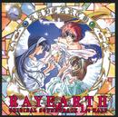 OVA レイアース オリジナル・サウンドトラック/魔法騎士レイア-ス