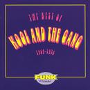 クール&ザ・ギャング・ベスト&レア・トラックス/Kool & The Gang