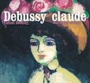 Debussy-Morceaux choisis/Multi Interprètes