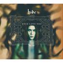 EYES LOVE YOU/hide