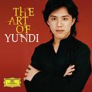 ユンディ・リの芸術/Yundi Li