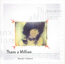 Thanx a Million-The Singles of Naomi Tamura-/田村直美