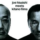 joe hisaishi meets kitano films/久石譲