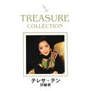 TREASURE COLLECTION/テレサ・テン