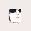 イコール ゼロ/杏子