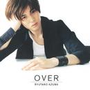 Over/Ryutaro Azuma