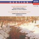 ラフマニノフ:ピアノ協奏曲第2番、他/Vladimir Ashkenazy, London Symphony Orchestra, André Previn